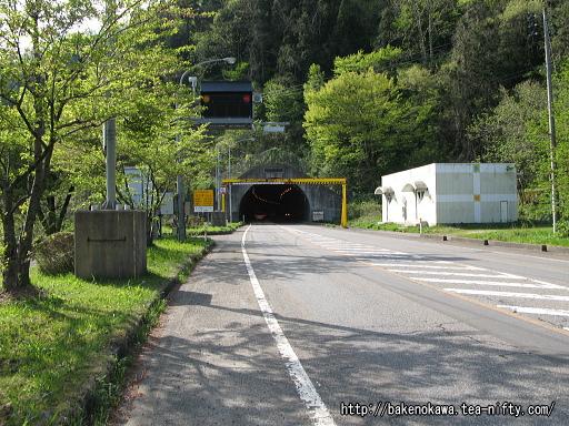 国道49号線の五十島トンネル