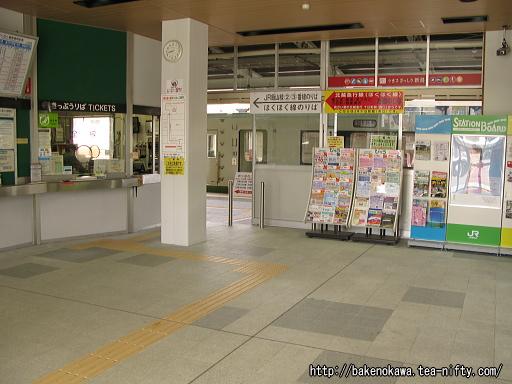 Tokamachi02