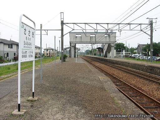 佐々木駅の島式ホームその二