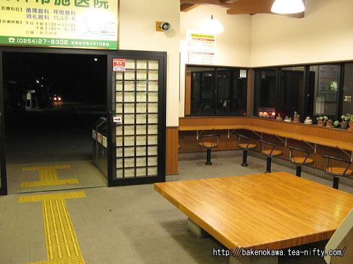 佐々木駅駅舎内部の様子その二