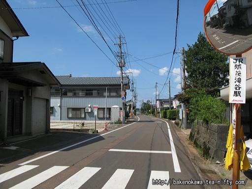 Echigotakiya19