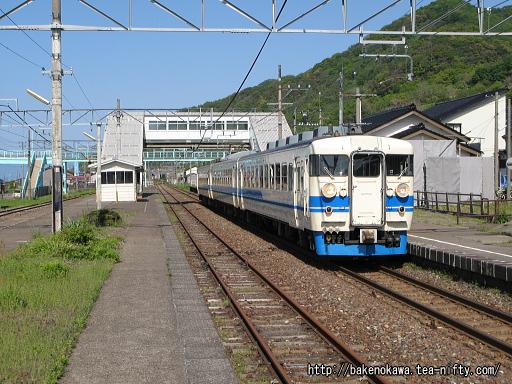 Tanihama28