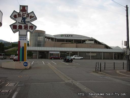 六日町駅駅舎
