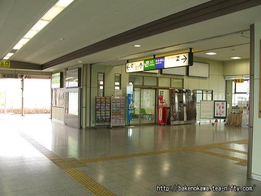 六日町駅駅舎内部その2