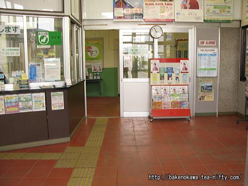 越後川口駅駅舎内部その1