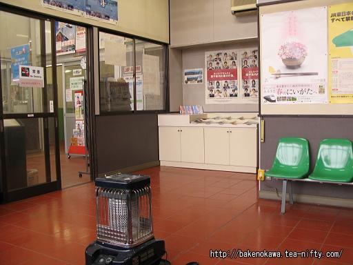 Echigokawaguchi23