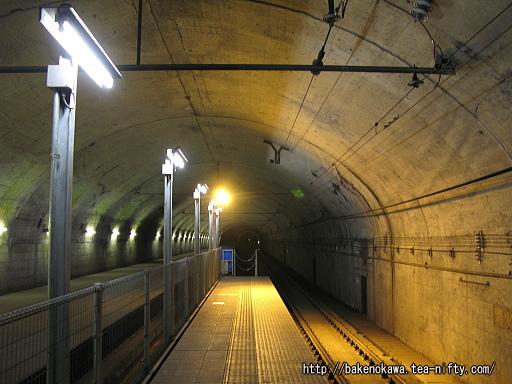 土合駅の地下ホームその4