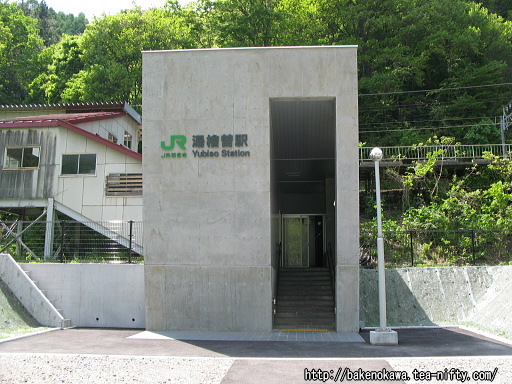 湯檜曽駅正面その2
