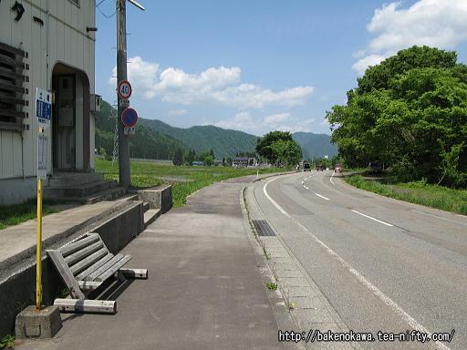 「土樽」バス停周辺