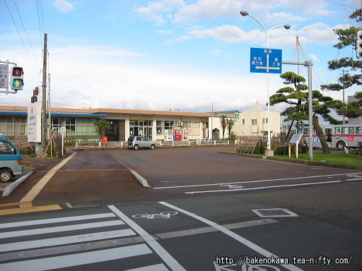 Tsubame02