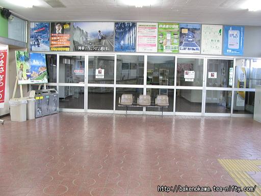 燕駅駅舎内部その2