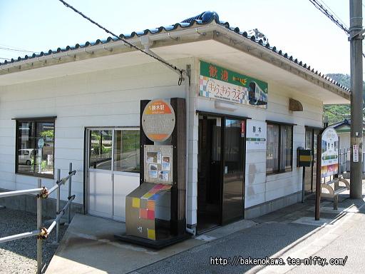 勝木駅の1番ホームその一