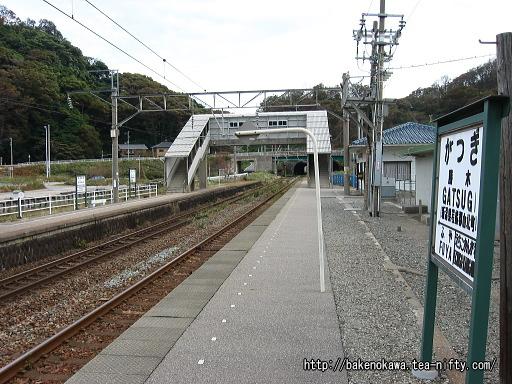 勝木駅の1番ホームその四