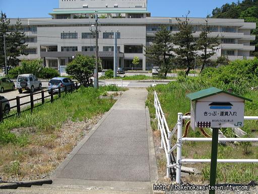 2番ホーム側の駅出入り口