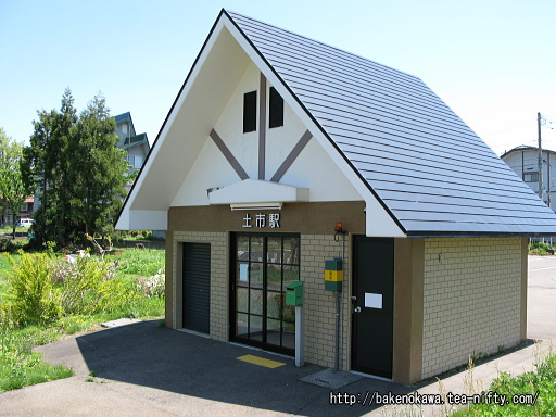 ホームから見た駅舎