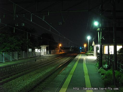 Honai012