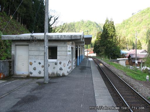Toyomi04