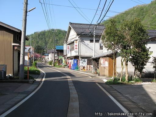 Toyomi18