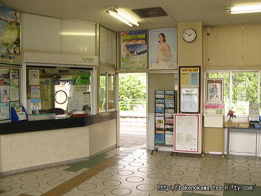 Izumozaki103