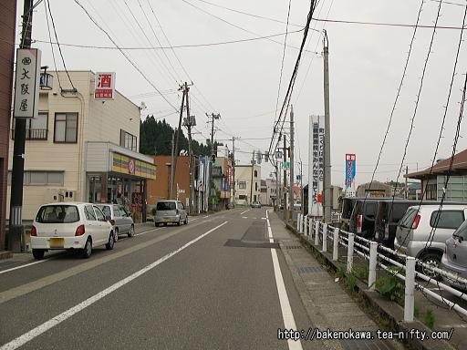 出雲崎駅前通りその1