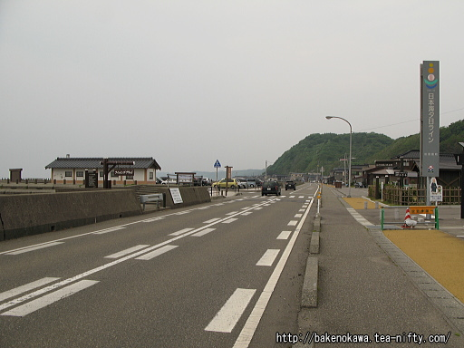 Izumozaki126