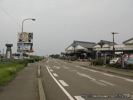 道の駅「越後出雲崎天領の里」