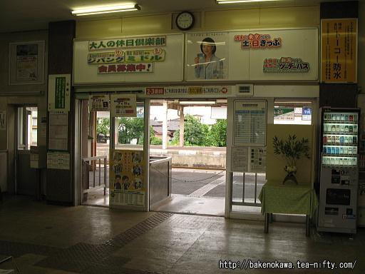 新井駅駅舎内部その1