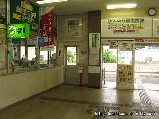 新井駅駅舎内部その2