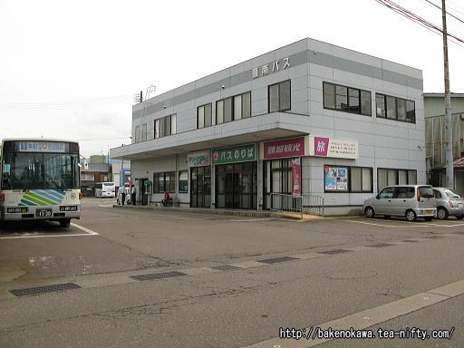 頸南バスの営業所