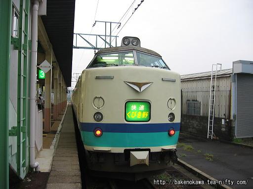 新井駅で待機中の485系電車快速「くびき野」その2