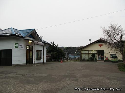 Ishiji110