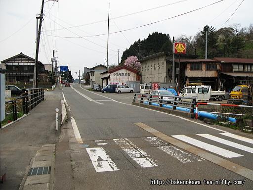 Ishiji112