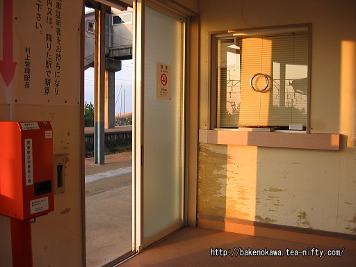Echigokangawa03