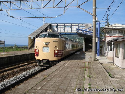越後寒川駅を通過する485系電車の団体列車その一