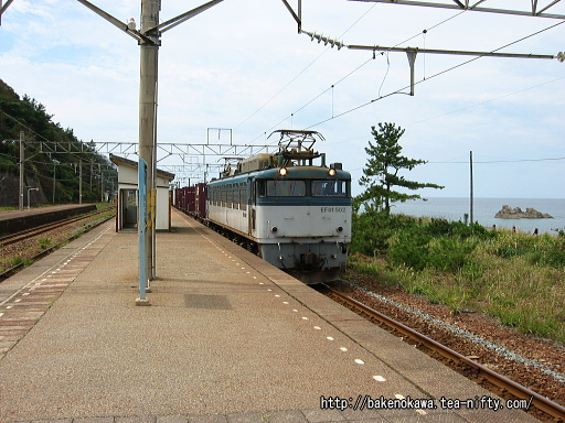 Echigokangawa30