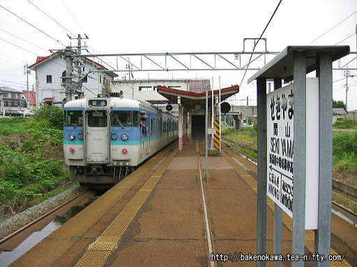 Sekiyama01