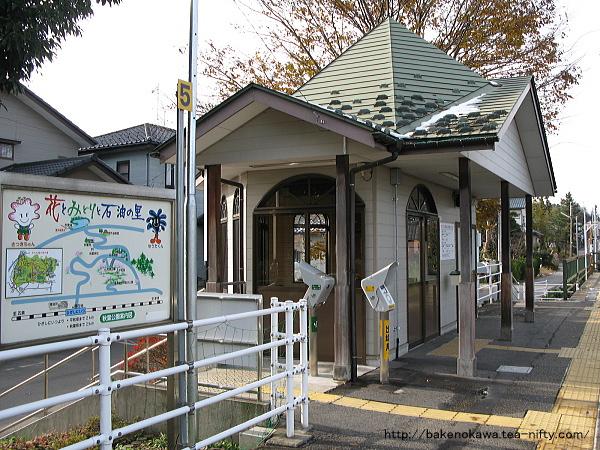 Higashiniitsu004