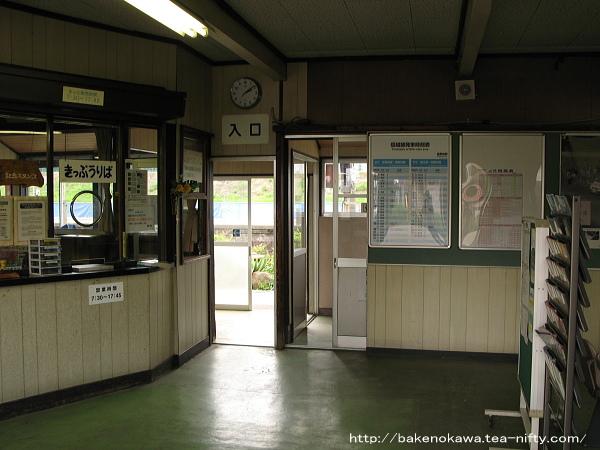 脇野田駅舎内部その1