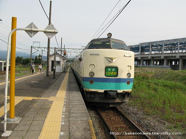 脇野田駅に停車中の485系快速「くびき野」