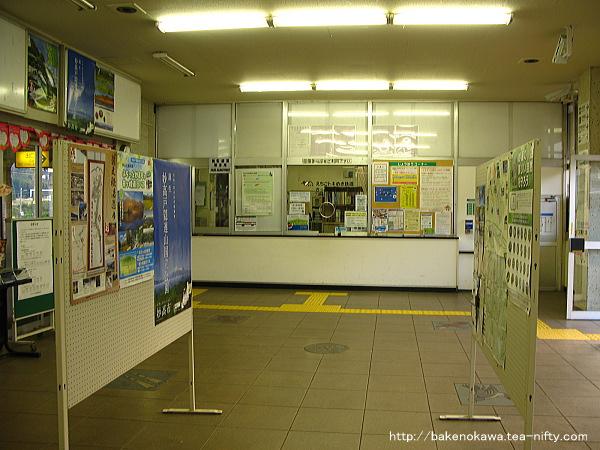 妙高高原駅駅舎内部その3