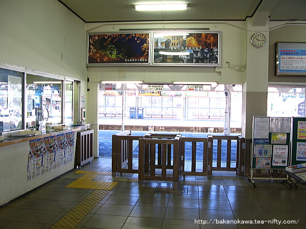 えちごトキめき鉄道移管後の高田駅駅舎内の様子