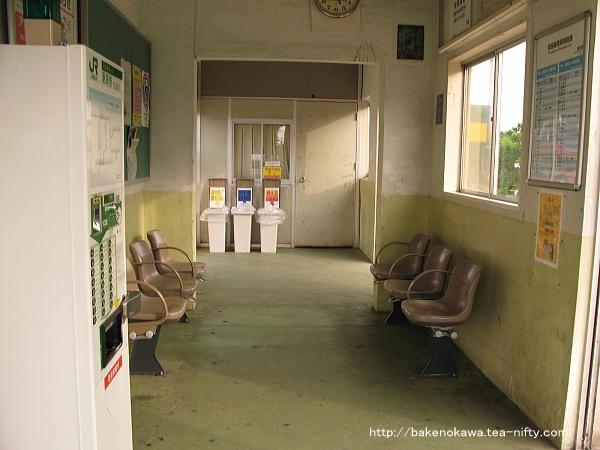 南高田駅駅舎内部