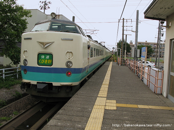 南高田駅を出発する485系電車T編成の快速「くびき野」