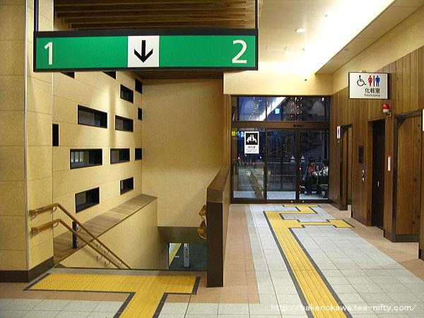 上越妙高駅内部その4