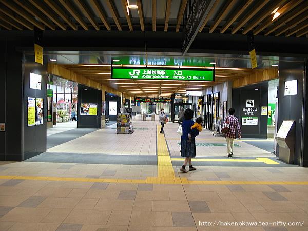 上越妙高駅の新幹線改札口その1