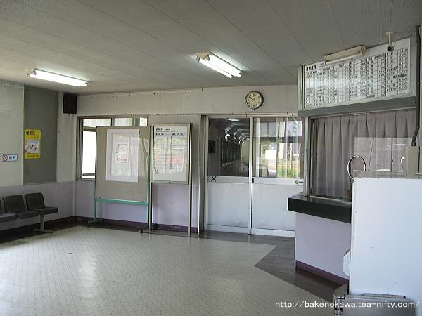 名立駅舎内部その1