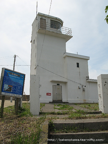 鳥ヶ首岬灯台の様子