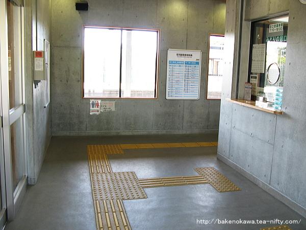 改築後の柿崎駅駅舎内の様子その一