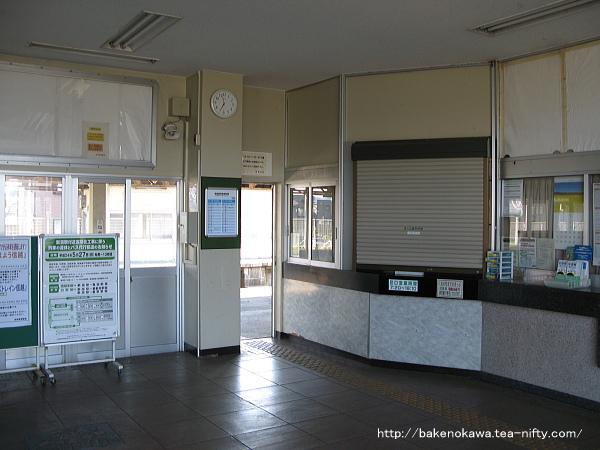 リニューアル前の駅舎内部その1