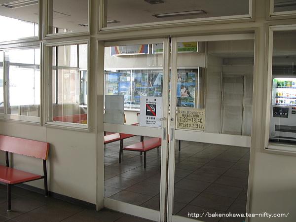 リニューアル前の駅舎内部その2